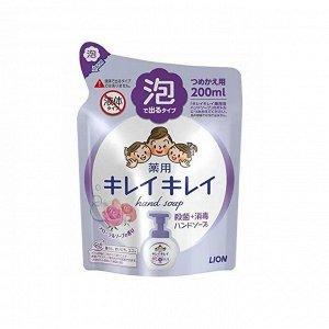"""Мыло-пенка для рук """"KireiKirei"""" с цветочным ароматом (запаска) 200 мл / 24"""