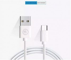 Кабель MARK Quick Charge USB на Type C зарядный кабель