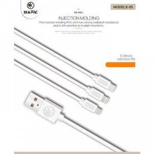 MARK White 3in1 зарядный кабель Apple / Androind / Type-C