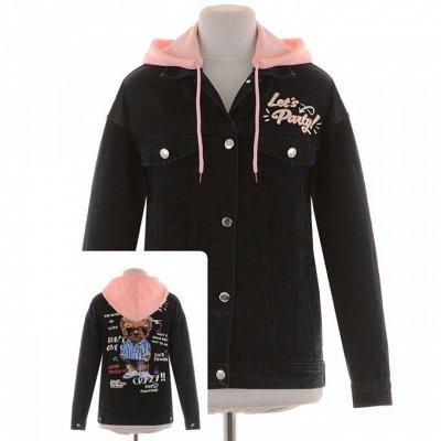 №242=✦Стильно,модно,современно- куртки для всей семьи◄╝ — Женское — Верхняя одежда