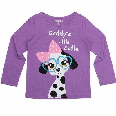 ME&WE детская одежда ✨Распродажа  — Kid's Girls 2-6 — Для девочек