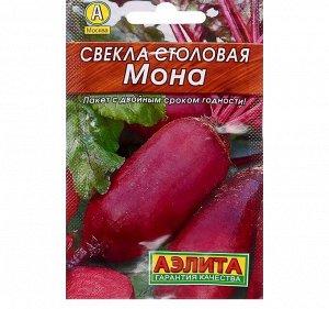 "Семена Свекла столовая ""Мона"" ""Лидер"", 2 г ,"