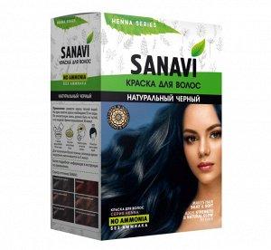 Краска для волос серия HENNA тон натуральный черный 75г