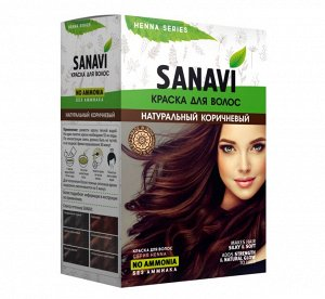 Краска для волос серия HENNA тон натуральный коричневый 75г