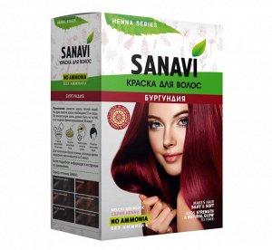 Краска для волос серия HENNA тон бургундия 75г