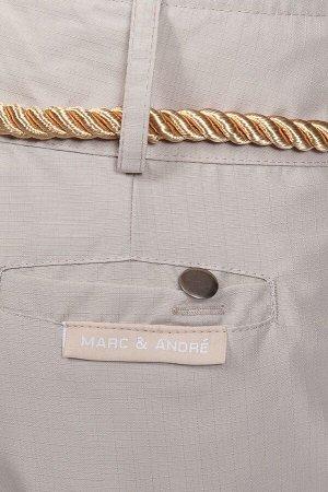 Шорты ЦВЕТ: СЕРЫЙ Привлекательные шорты универсальной расцветки. Модель дополнена втачными карманами, застежкой на молнию и пуговицы. В комплект входит оригинальный ремень. Эта модель является большем