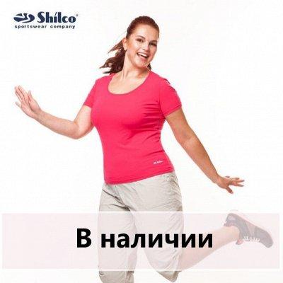 S*h*i*l*c*o-спортивная одежда — В наличии — Майки