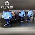 """Набор 3 бокалов для бренди Эталон Glasstar """"Лавандовый аметист"""" / 410 мл"""