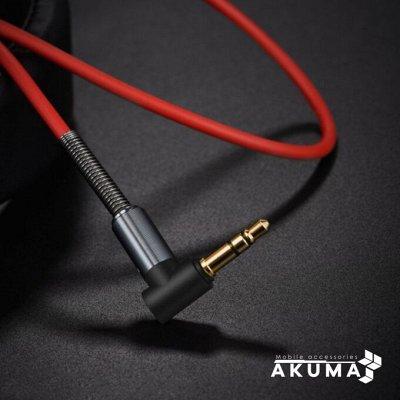 Сетевые и беспроводные зарядки HOCO BOROFONE — AUX Кабеля Переходники Флешки Bluetooth и прочие аксессуары — Для телефонов