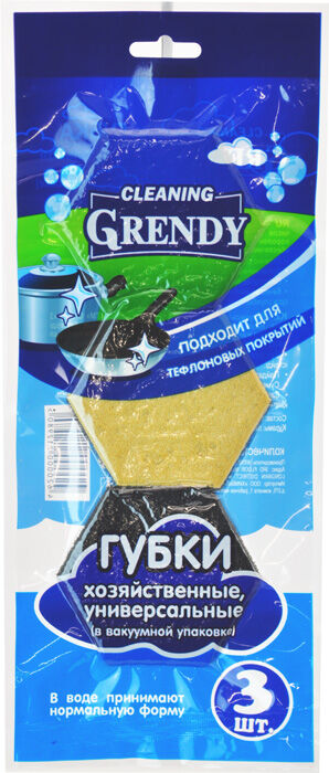 Губки GRENDY универсальные пористые в вакуумной упаковке 3 шт