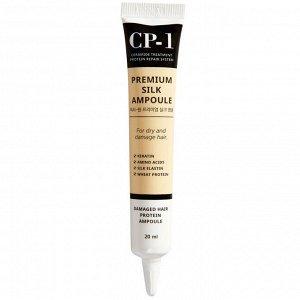 Несмываемая сыворотка для волос с протеинами шелка CP-1 ESTHETIC HOUSE