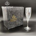 "Набор 6 бокалов Glasstar ""Радуга"" / 170 мл"