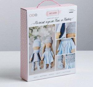 Интерьерные куклы «Ник и Нати», набор для шитья, 18*22.5*4.5см