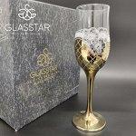 """Набор 6 бокалов Glasstar """"Золотая сетка цветы"""" / 200 мл"""