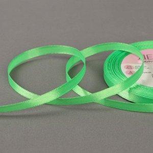 Лента атласная, 6 мм ? 23 ± 1 м, цвет зелёный №130