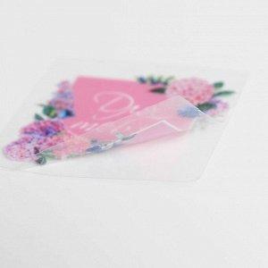 Набор виниловых наклеек «Для тебя», 10 шт, 5 ? 5 см