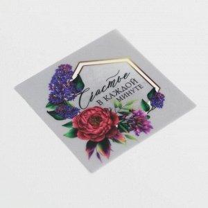 Набор виниловых наклеек «Счастье», 10 шт, 5 ? 5 см