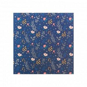 Набор бумаги для скрапбукинга с фольгированием  «Волшебный миг», 20 ? 20 см