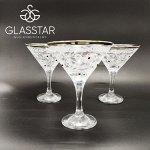 """Набор 6 бокалов для мартини Glasstar """"Стразы"""" / 190 мл"""