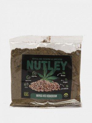 Мука из семян конопли Nutley | 100 гр