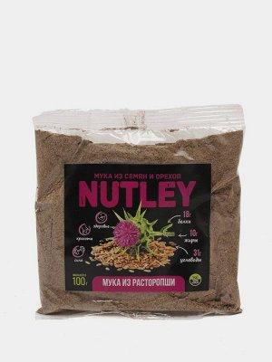 Мука из семян расторопши Nutley | 100 гр