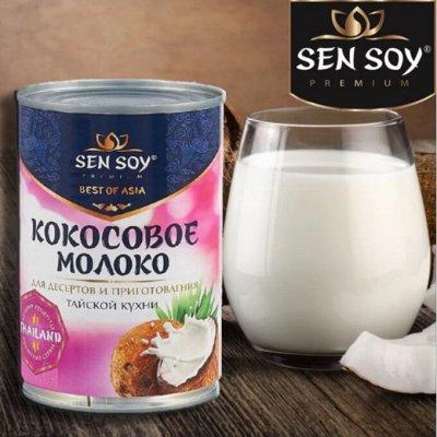 Белорусочка! Бакалейная группа продуктов! Все точки! — Кокосовое молоко! — Универсальные