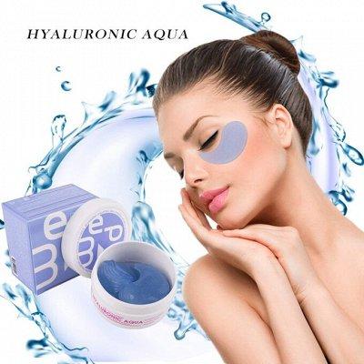 KOREA BEAUTY. Шампуни, кондиционеры, маски. — Патчи!!! Экспресс-уход для восстановления кожи! — Уход для век и губ
