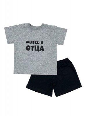 Комплект Кулирка 100% хлопокЛетний комплект из рубашечкии шорт.