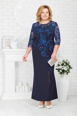 Платье Ninele 5661 темно-синий