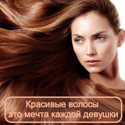 Хиты корейской косметики по уходу за лицом от 25 руб. — Уход за волосами и кожей головы — Восстановление и увлажнение