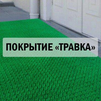 Межгрядовые дорожки для красоты Вашего сада! 🍀 — Ковровые покрытия (Дорожки типа Травка)