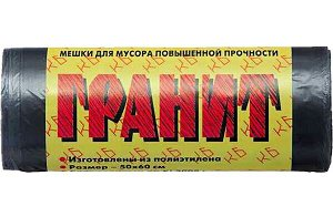 КБ Мешки д/мусора ГРАНИТ (30л) 20 шт в рулоне