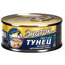 Бакалея, консервы от Знаток, Специи — Знаток - Рыбная — Рыбные
