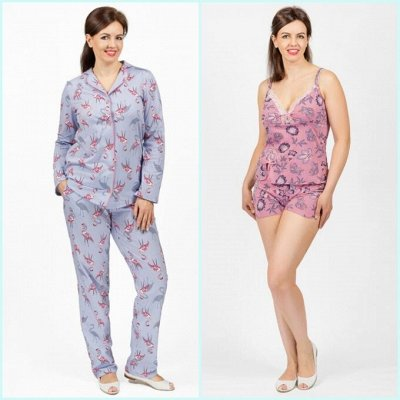 Одежда для дома и отдыха ТМ Плиона АРТ — Пижамы — Сорочки и пижамы