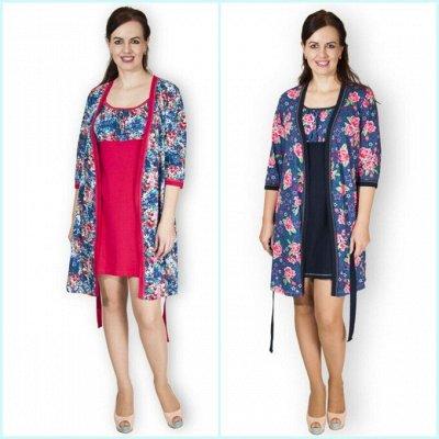 Одежда для дома и отдыха ТМ Плиона АРТ — Пеньюары — Сорочки и пижамы