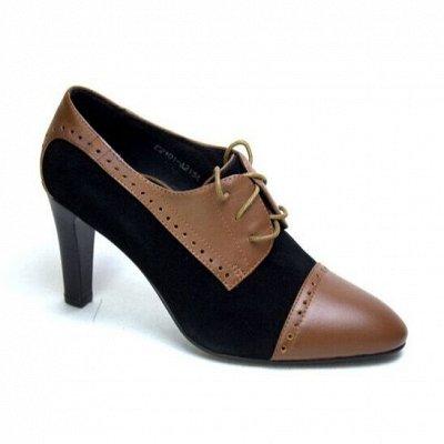 Обувь на любой вкус и кошелек-24. Большая распродажа до -90% — Полуботинки весна-осень от 711 руб! Скидки до 80% — Низкие