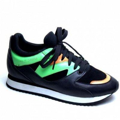 Обувь на любой вкус и кошелек-24. Большая распродажа до -90% — Кеды, кроссовки от 582 руб! Скидки до 70% — Кроссовки