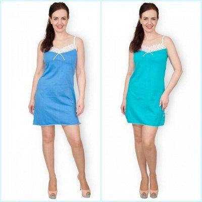 Одежда для дома и отдыха ТМ Плиона АРТ — Сорочки на бретелях — Сорочки и пижамы