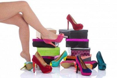 Обувь на любой вкус и кошелек-26. Большая распродажа до -90%