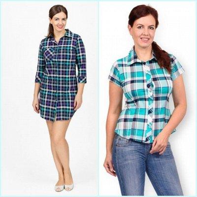 Одежда для дома и отдыха ТМ Плиона АРТ — Рубашки — Рубашки