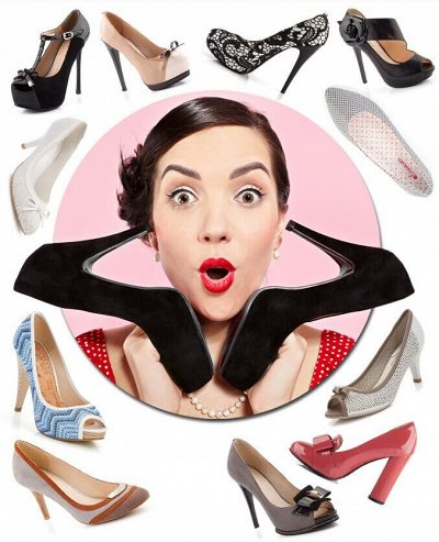 Обувь на любой вкус и кошелек-24. Большая распродажа до -90%