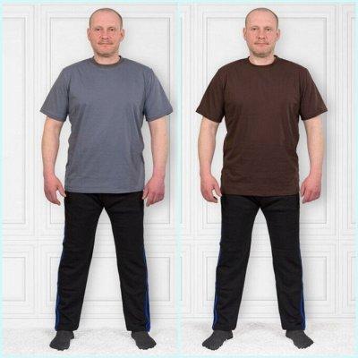 Одежда для дома и отдыха ТМ Плиона АРТ — Футболки мужские — Футболки