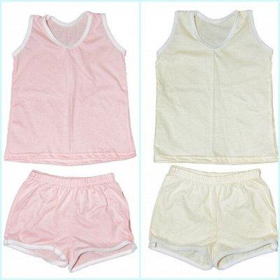 Одежда для дома и отдыха ТМ Плиона АРТ — Детская одежда — Унисекс