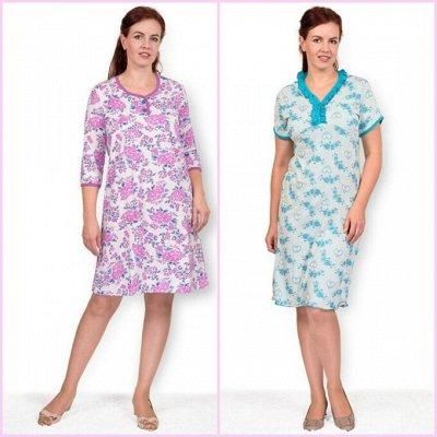 Одежда для дома и отдыха ТМ Плиона АРТ — Сорочки с рукавом — Сорочки и пижамы