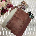 Эргономичная сумочка Forever Young лилового цвета.