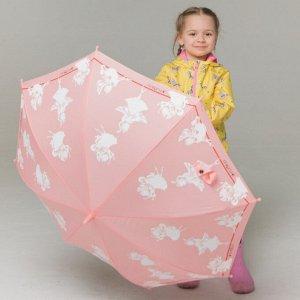 Зонт детский 051201 FJ