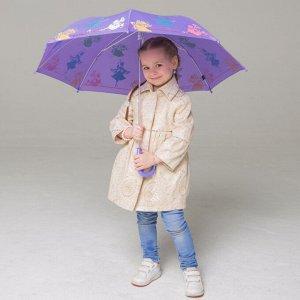 Зонт детский 051202 FJ