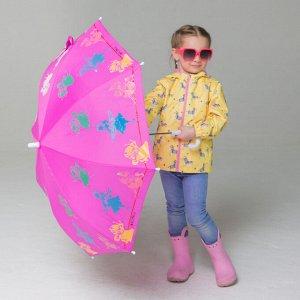 Зонт детский 051203 FJ