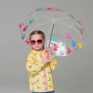 Зонт детский 051204 FJ