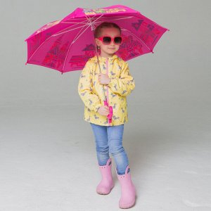 Зонт детский 051205 FJ
